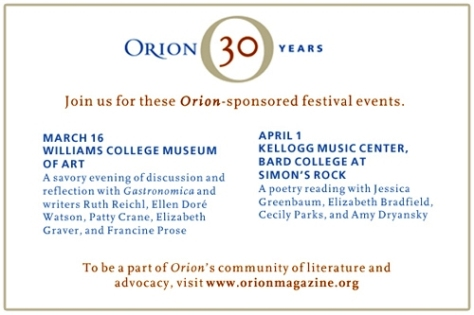 Orion Event
