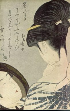 Utamaro_Woman2